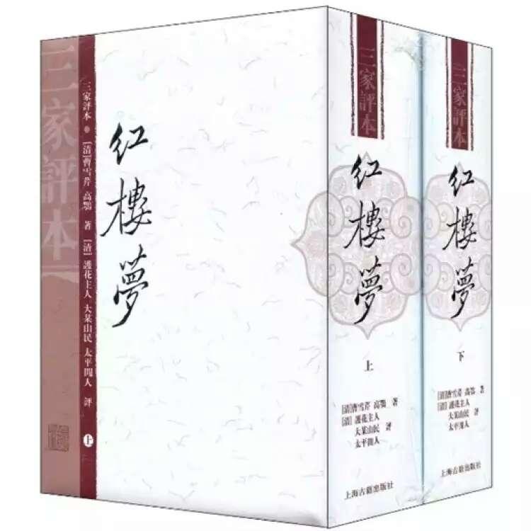 中国古代砖刻铭文集(套装上下册)