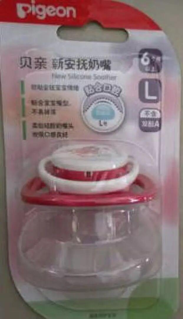 size air max 90 hyperfuse usa 00140978 cheap