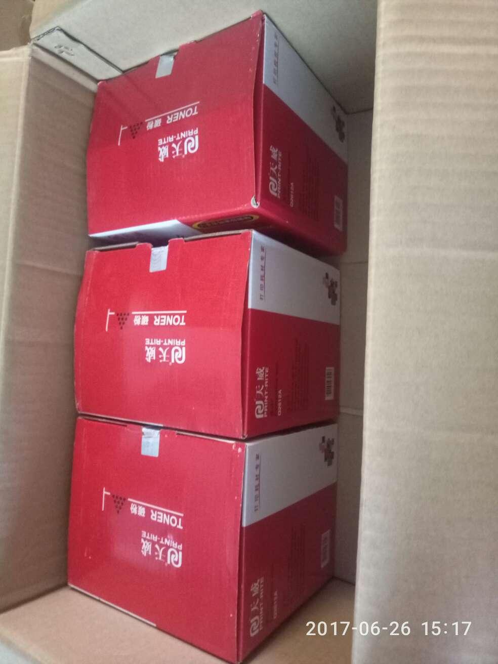 buy shoe boxes 00291584 cheaponsale