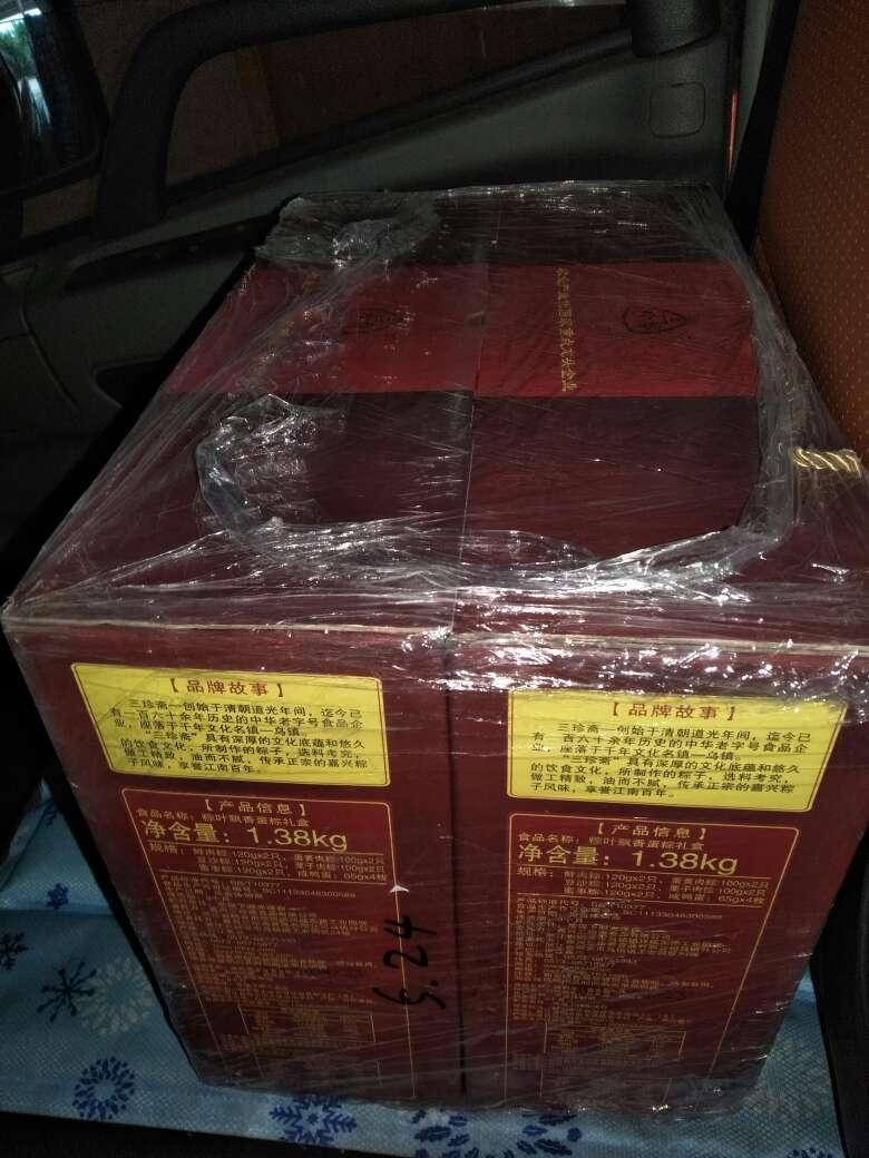 vans on sale for black friday 00266828 bags