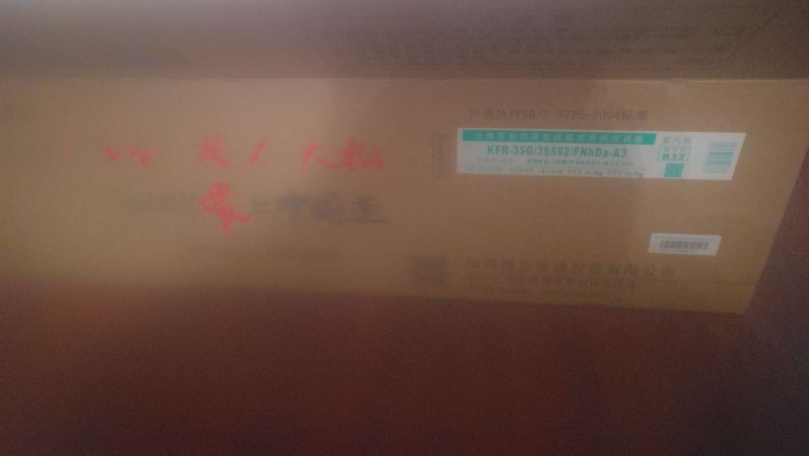 jordan black red and purple 00990534 cheapest