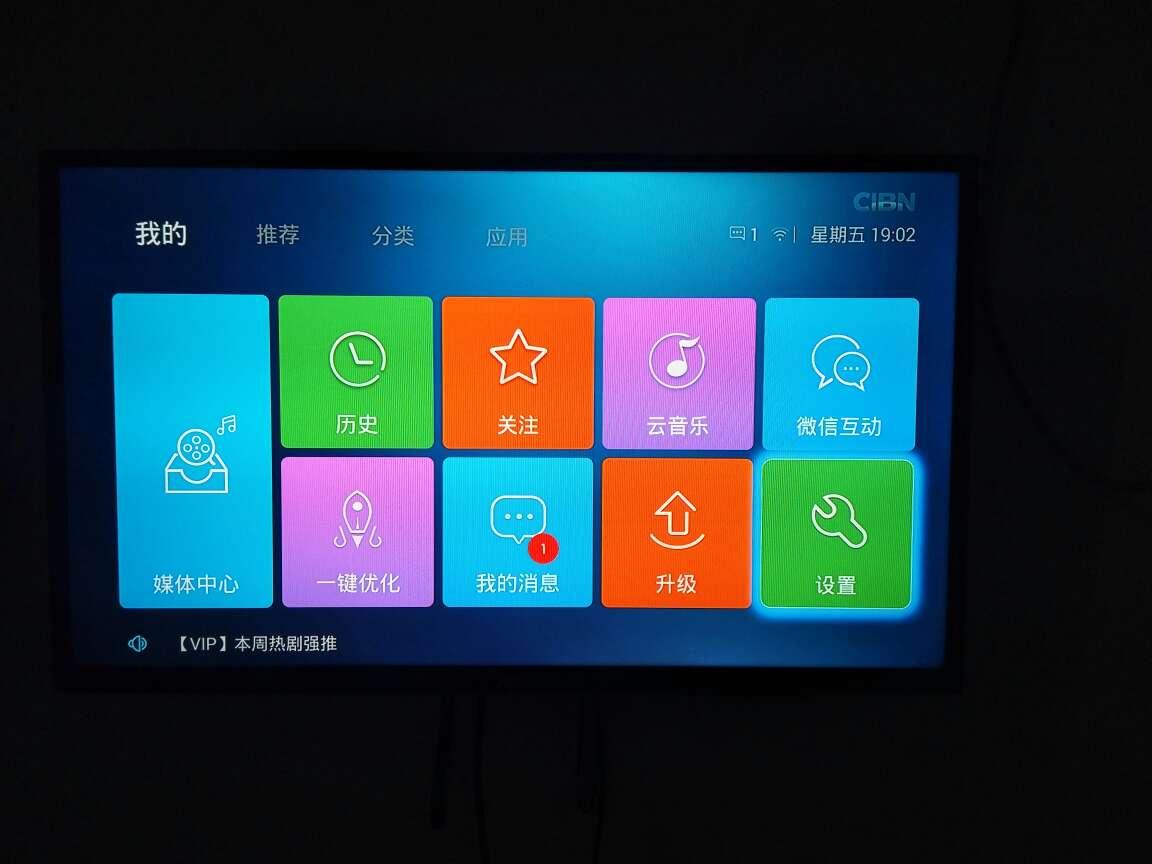 创维湃盒3代智能网络电视机顶盒2+16G存储4K高清开机无广告双频三天线wifi蓝牙语音