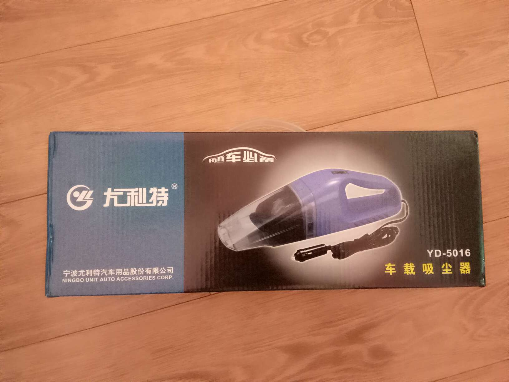 cheap air max china wholesale 00281891 cheapest
