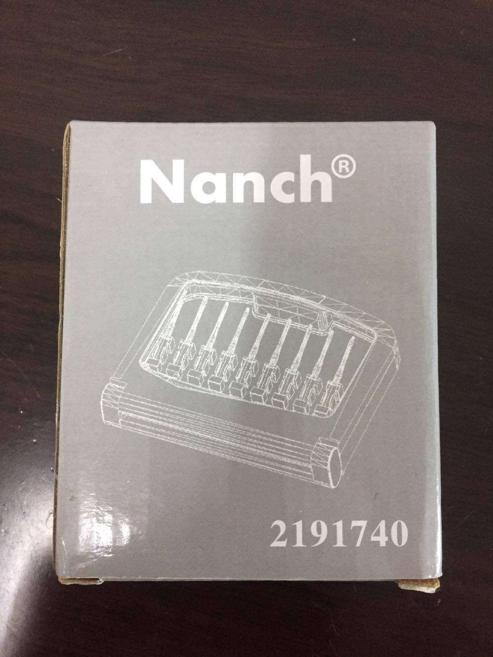 南旗NANCH10合1精密螺丝刀手机笔记本数码维修工具组合