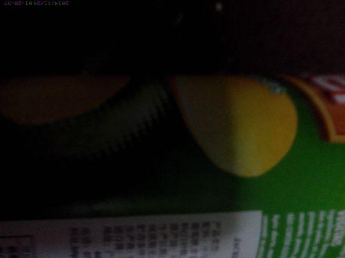 sport chalet shoes 00214756 sale