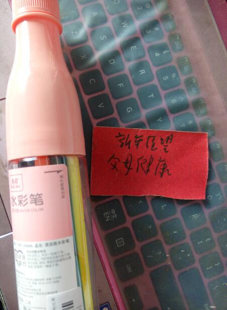 summer handbag 00272801 cheaponsale