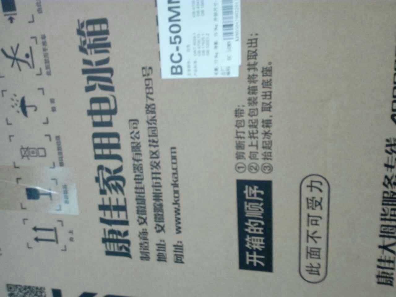 free run tokyo 002106354 outletonlineshop