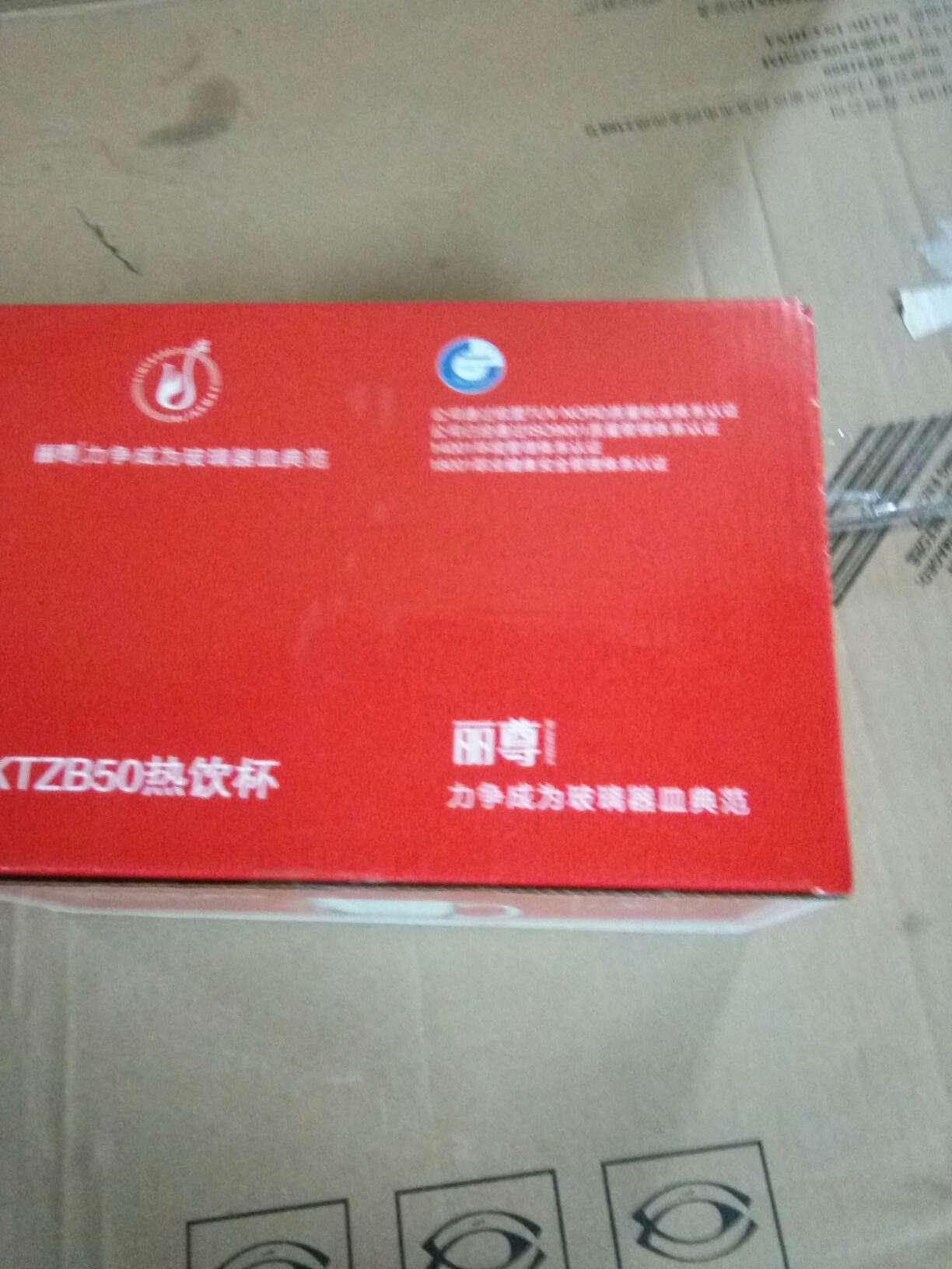 schuh mit flügeln logo 00276653 mall