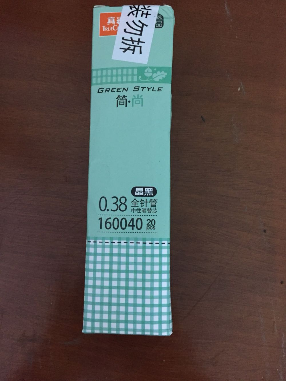 outlet shoes 00260027 shop