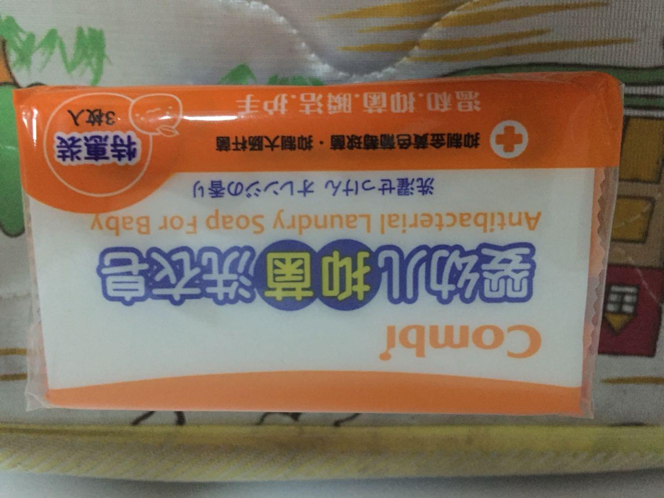 onitsuka tiger yellow kill bill 00927580 cheap