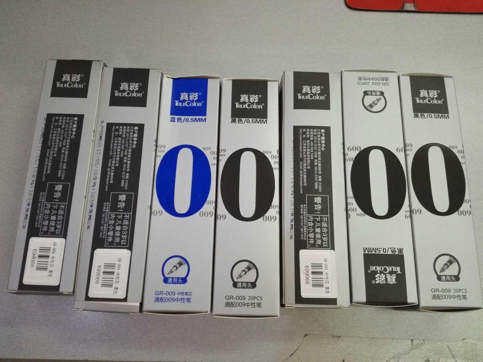 mens shopping online cheap 00255820 discountonlinestore