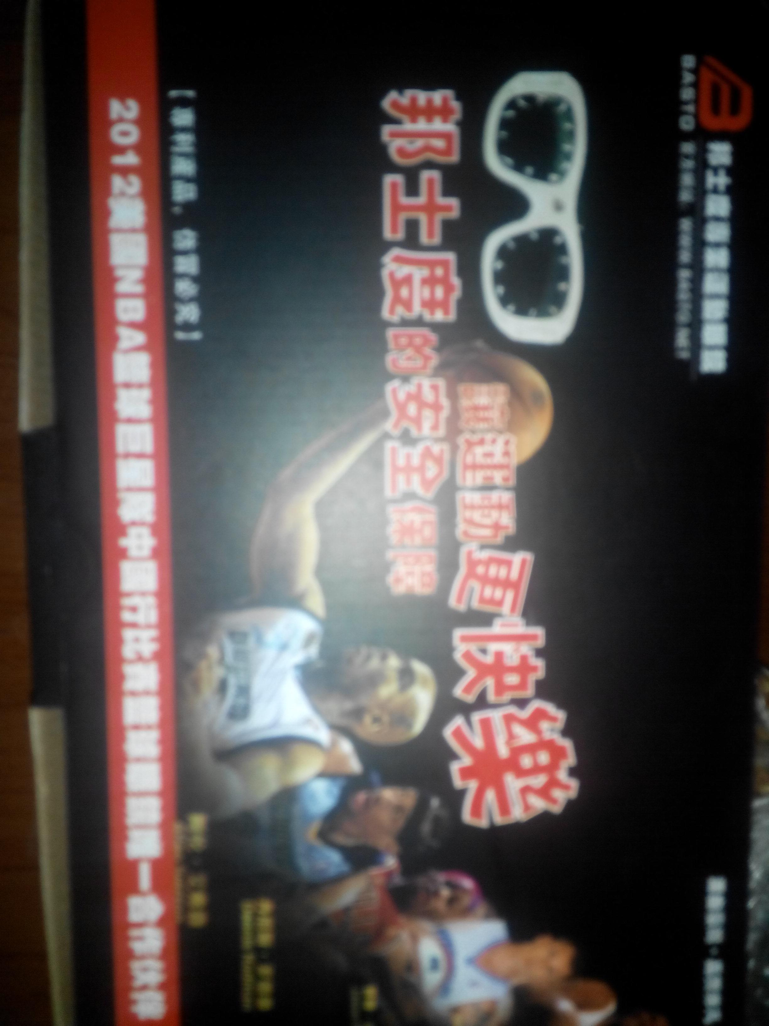 kids free 5.0 v2 00913051 outlet