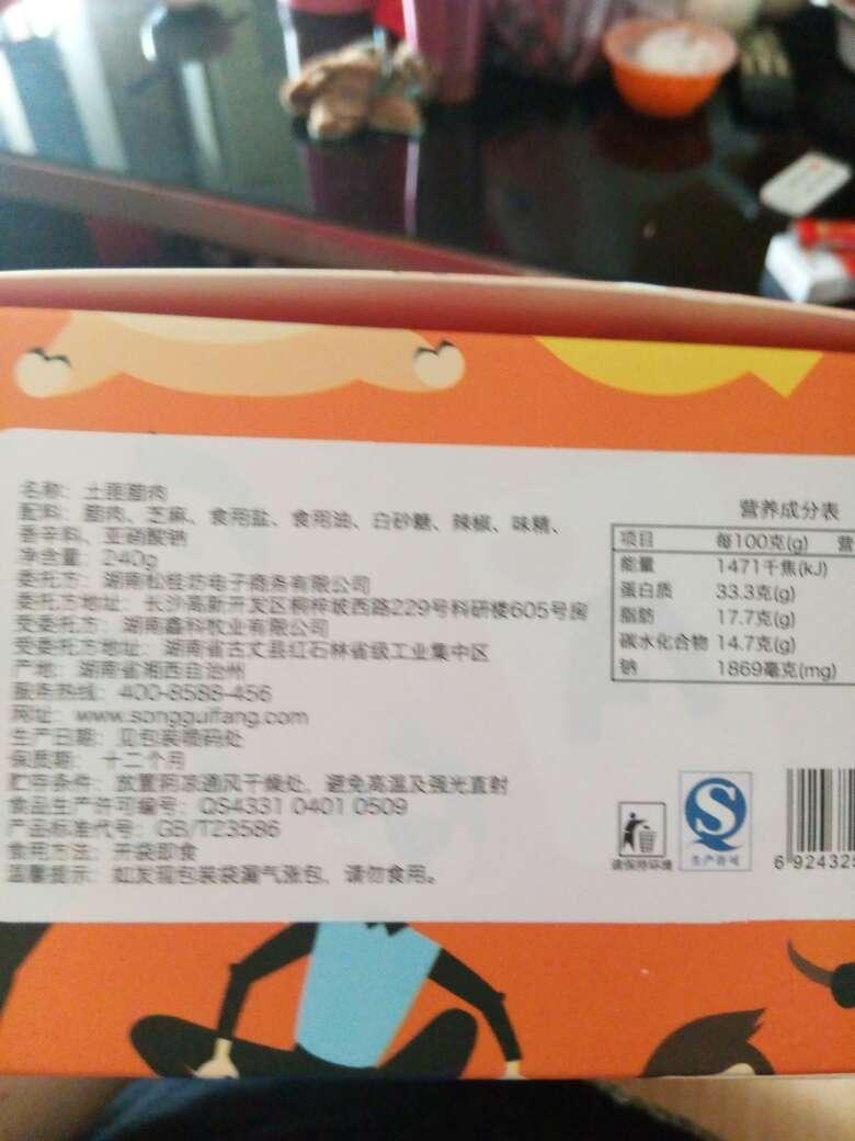 electronics buy online 00917925 replica
