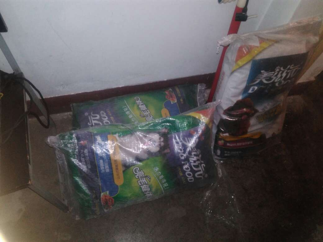 onitsuka tiger serrano navy 00967470 bags