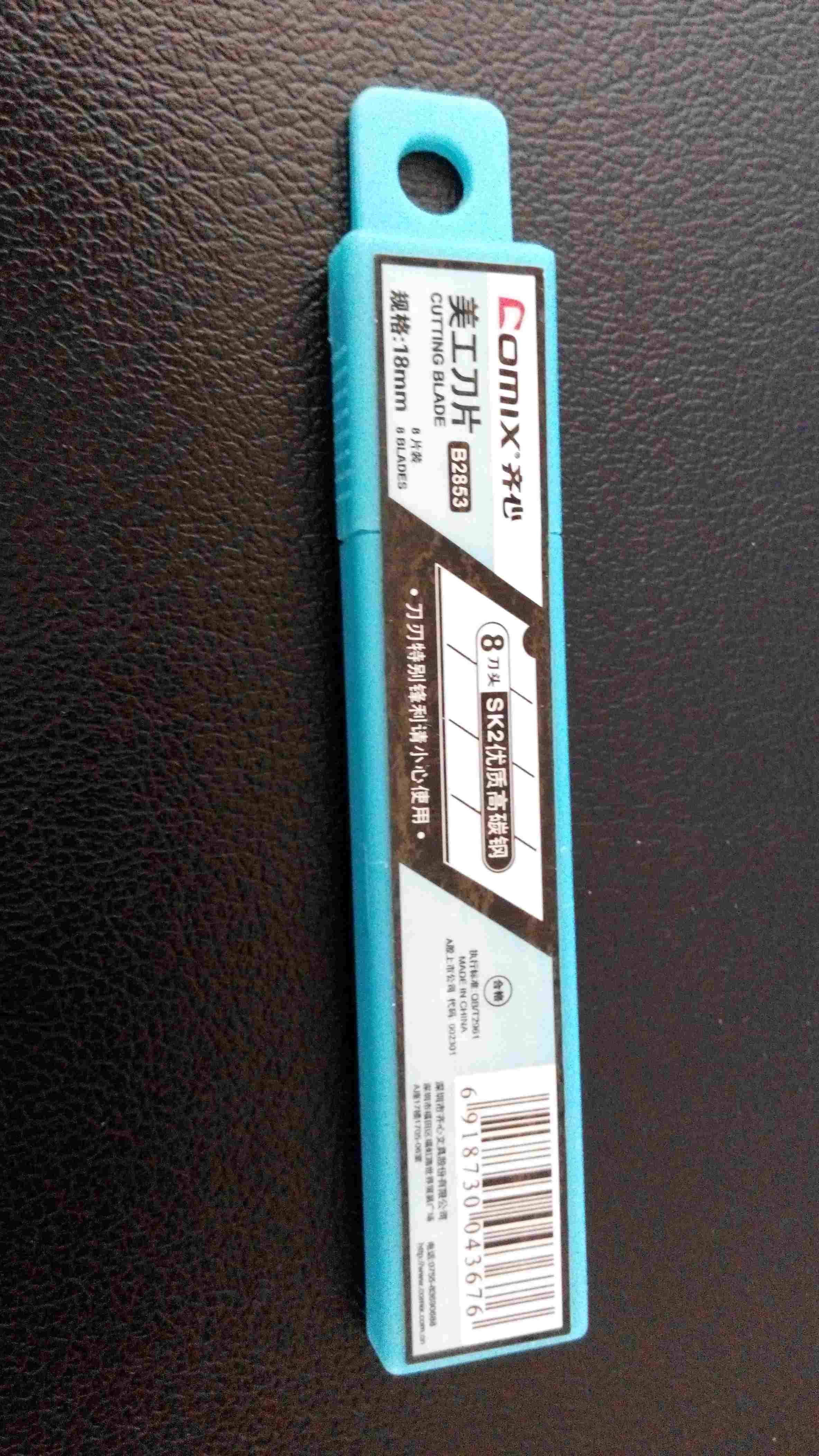 customize jordan shoes 00926795 for-cheap