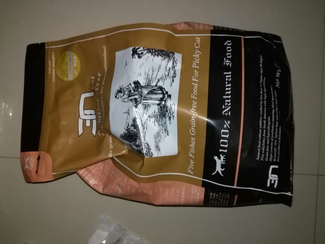 retro jordans release 2014 0027285 for-cheap