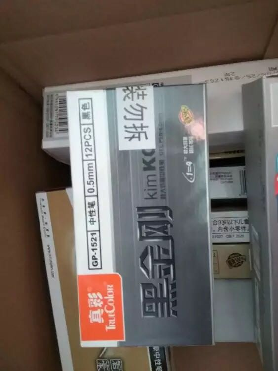 sb laces for sale 00297152 fake