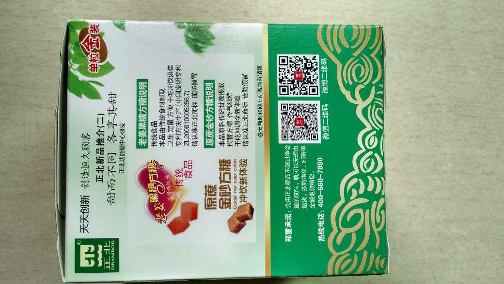 asics gel lyte33 running warehouse 00921757 discount