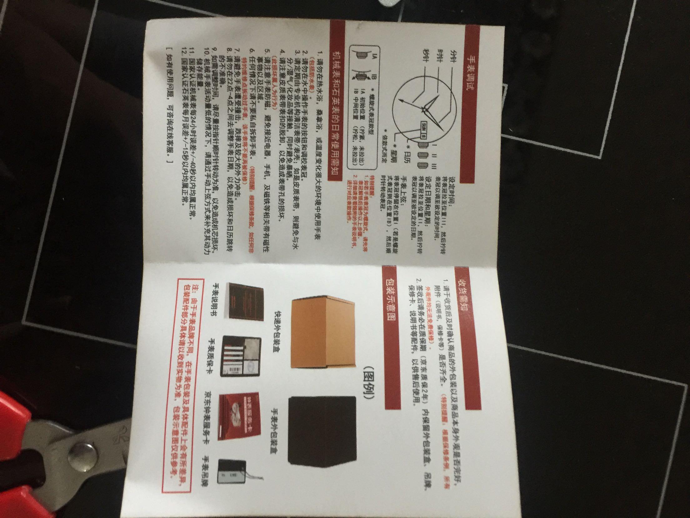 mens asics gel 00280555 buy