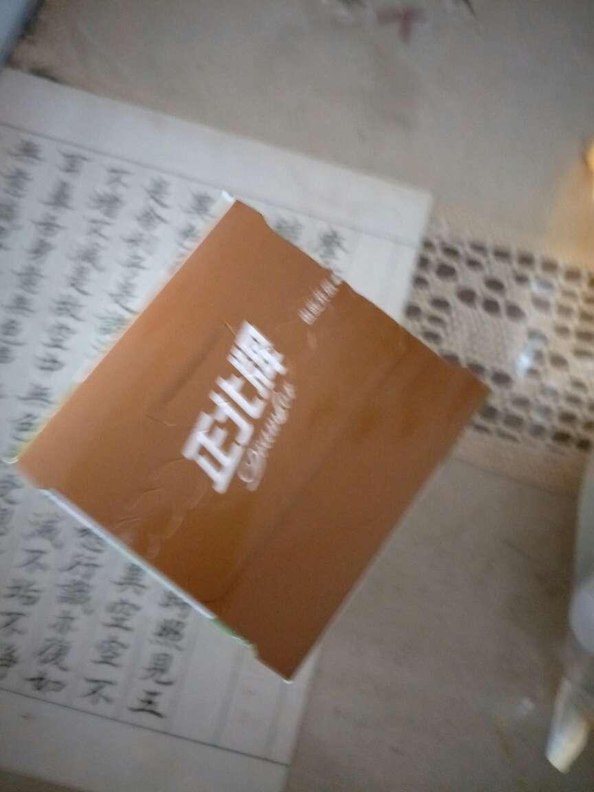 online jordan store 00921846 bags