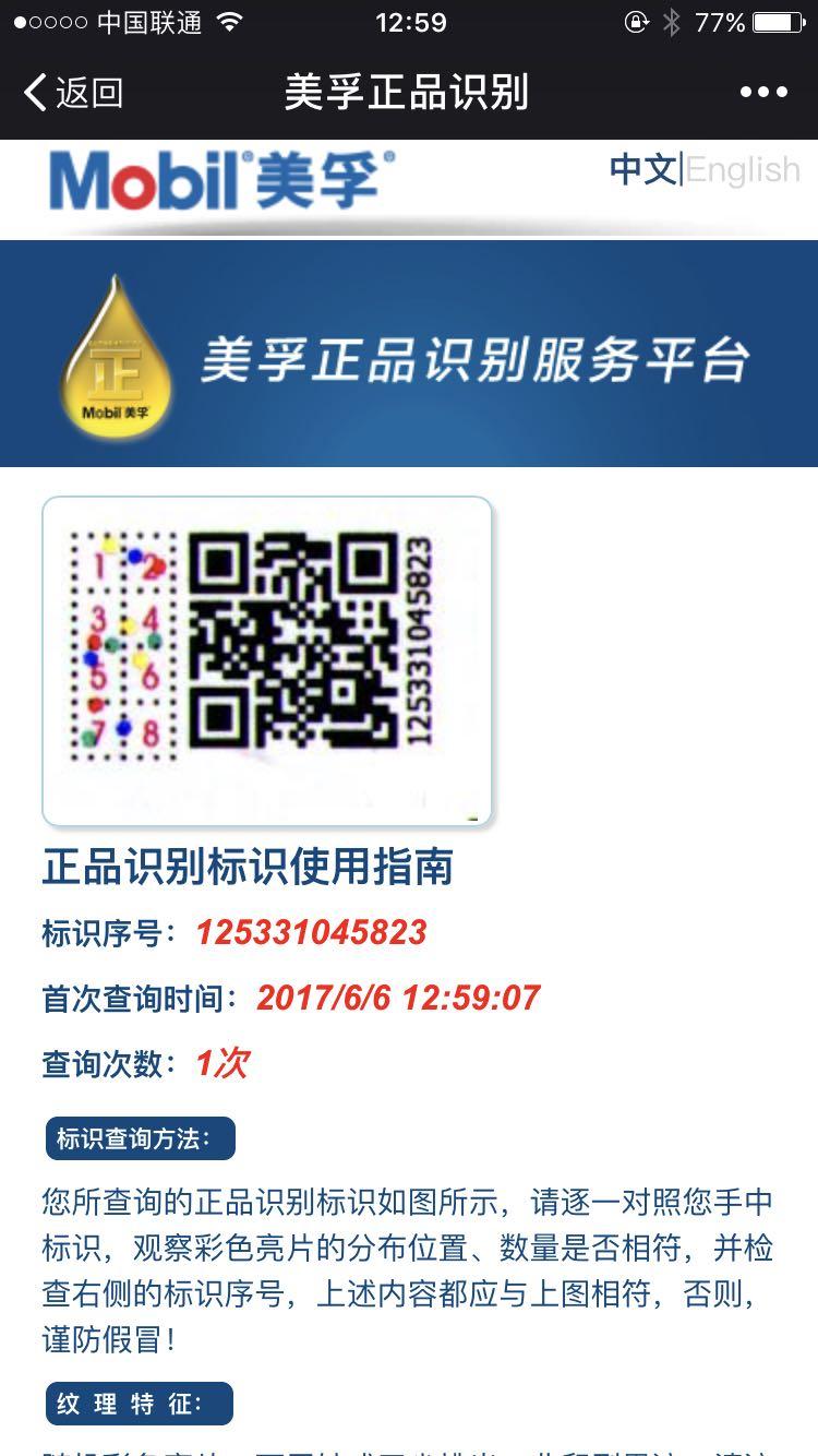 jordan air jordan 00260511 buy