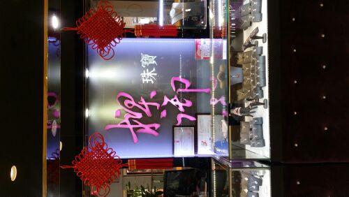 womens fashion online boutique 00952522 bags