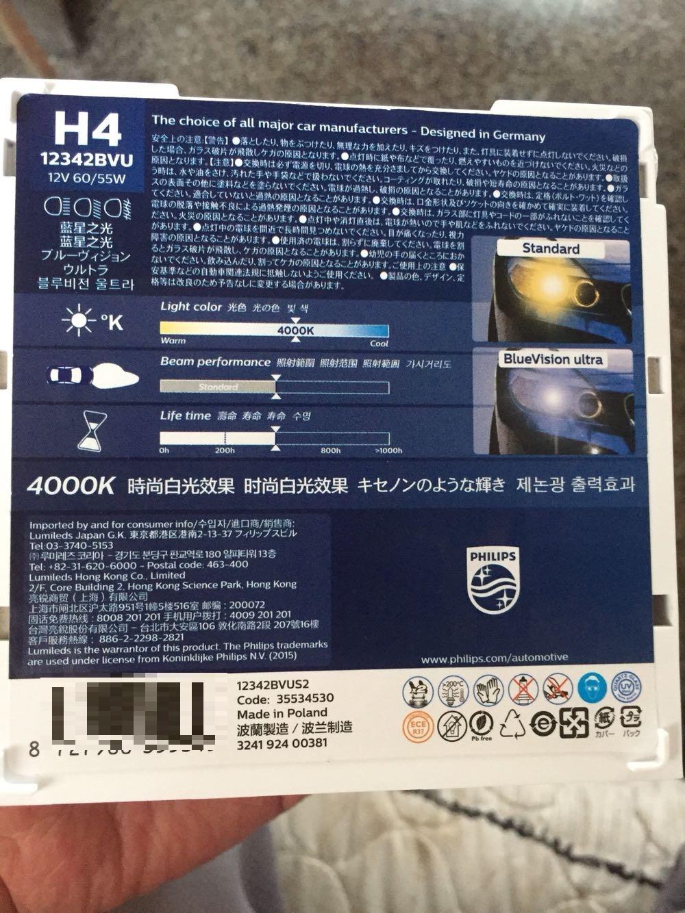 air max 24 7 orange 00297442 cheaponsale