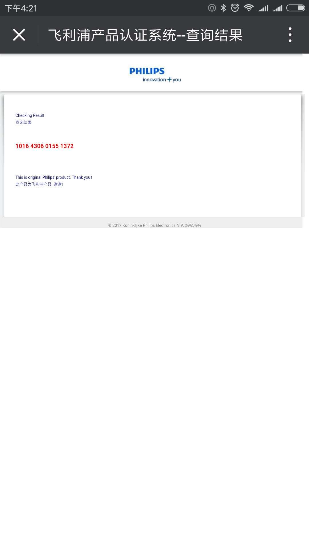 jordan 1 high og bred 2013 00290092 sale