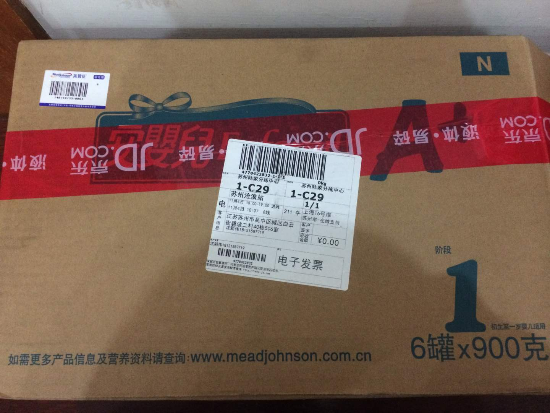 purchase nike free 5.0 v4 leopard 00251321 discountonlinestore