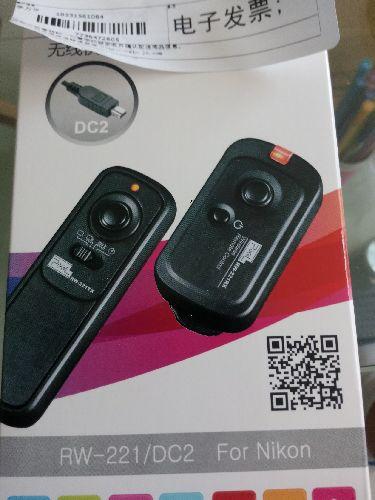 triple flip outlet 00271180 wholesale