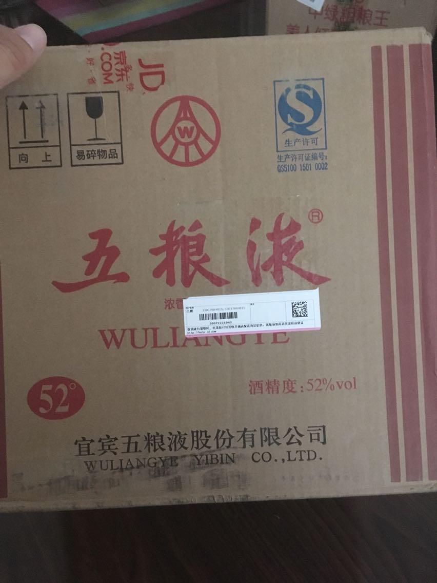 jordan shoes buy china 00910660 discountonlinestore