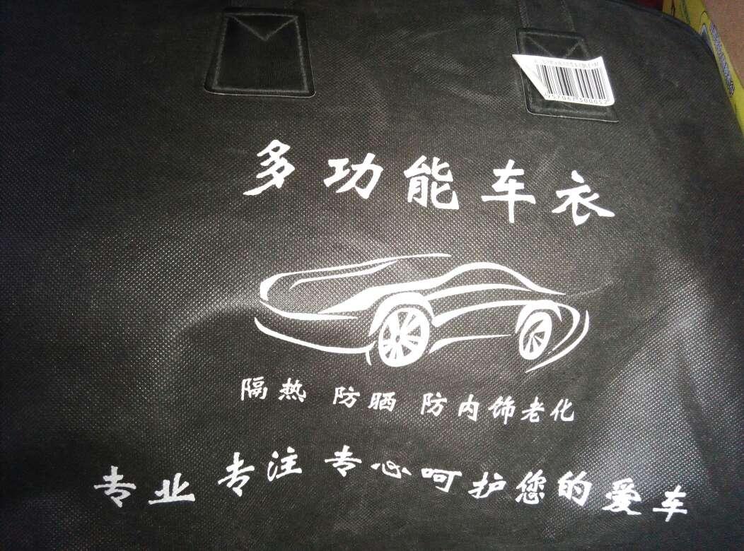 cheap all black air max 00288164 forsale