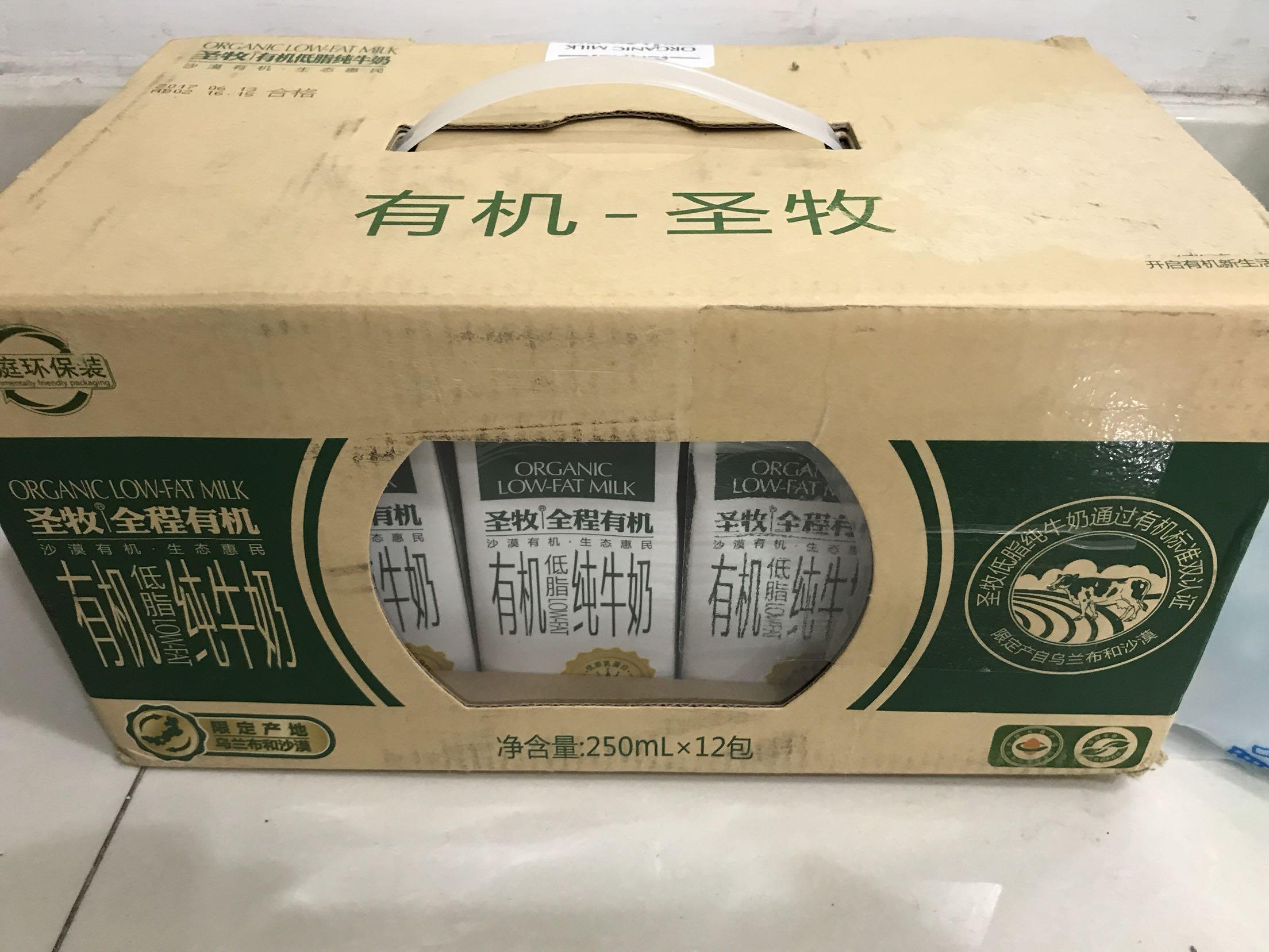 air max lebron 7 cool grey 00969760 wholesale