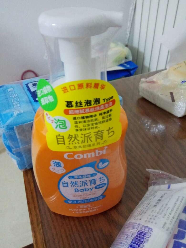 air max 1 sp liquid silver 00258445 buy