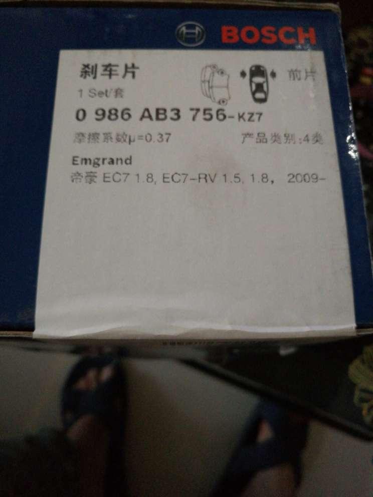 cheap nike foamposite for sale 00297166 cheaponsale