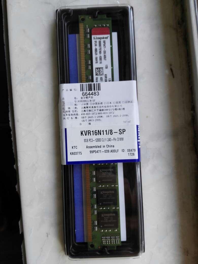 skechers canada skx 00236110 store