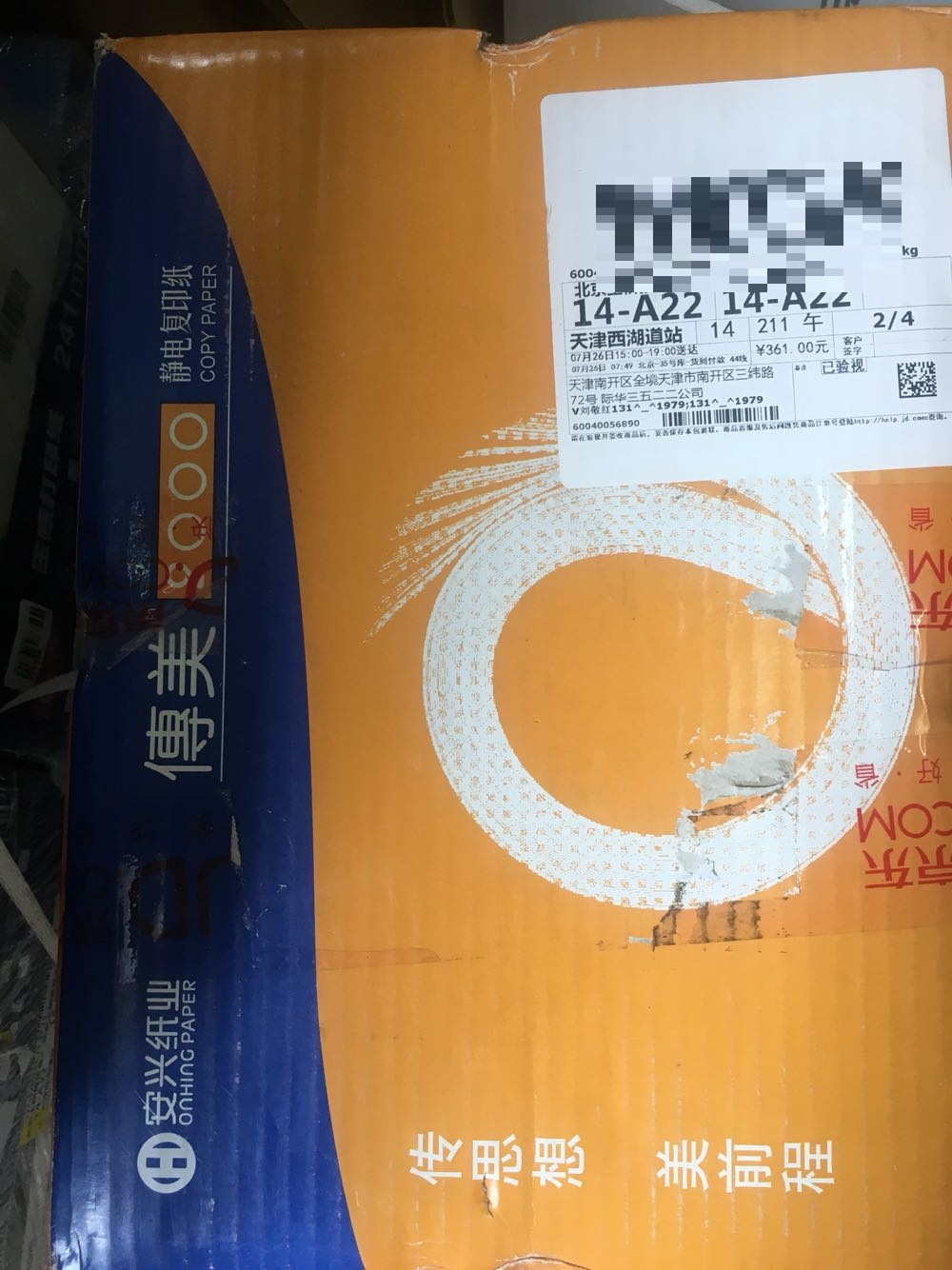 cheap air maxes for sale 00257923 shop
