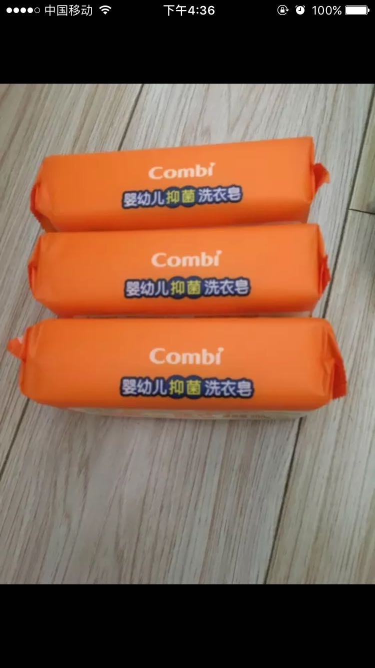 asics running shoes gel 00930312 cheapest