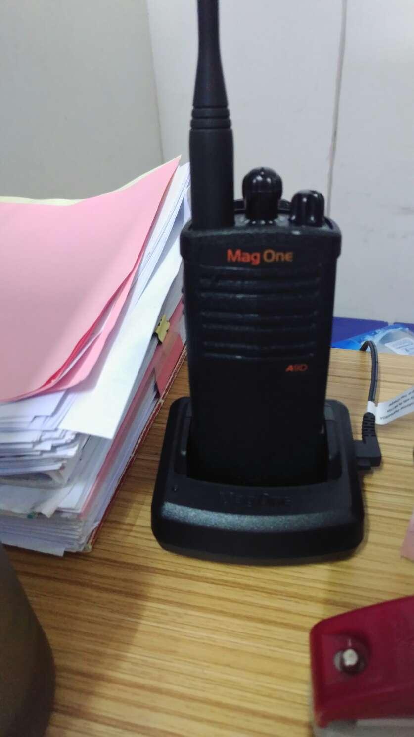 摩托罗拉(Motorola)A9D数字对讲机超强信号坚固耐用数字大功率专业商用手台