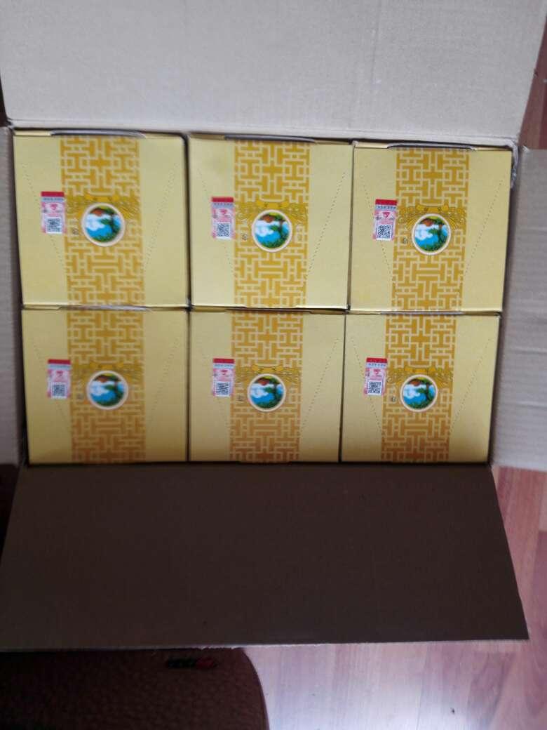 com shophq shopnbc 00968835 buy