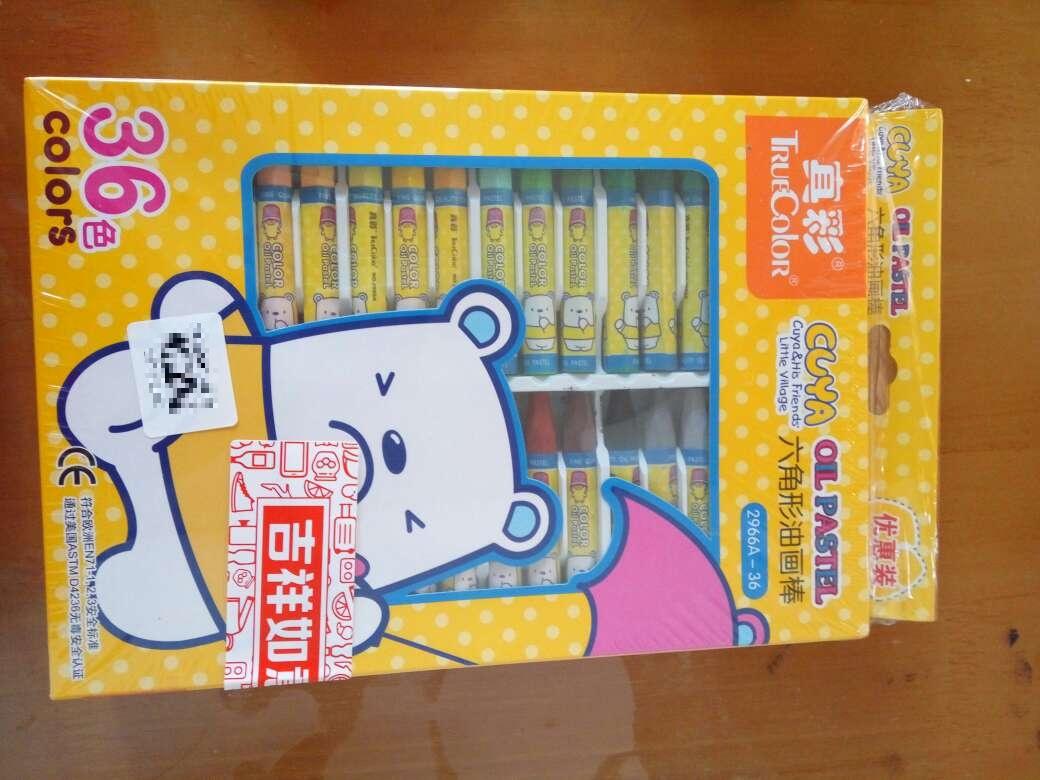 balenciaga pom pom bag 00261363 outletonlineshop