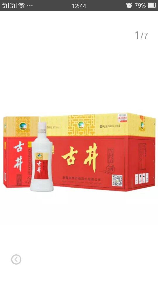 online shopping for juice glasses 00961886 forsale