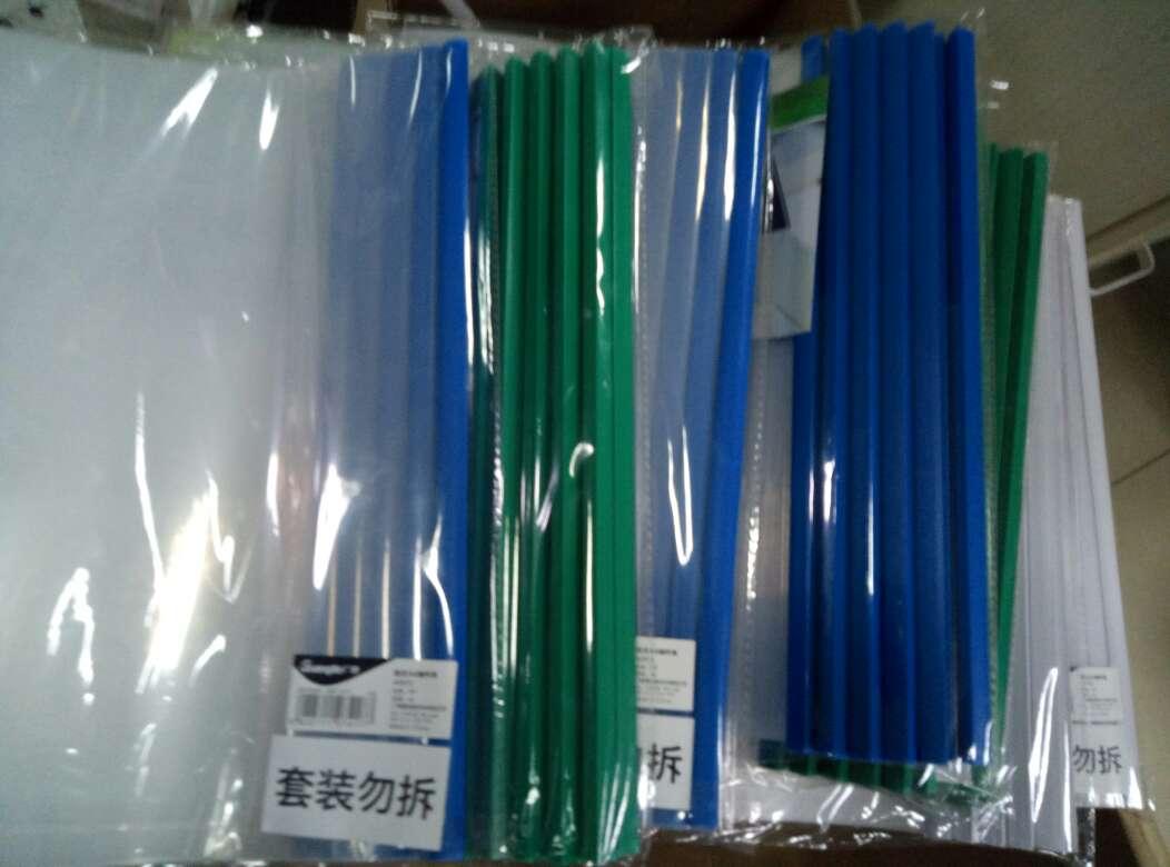 original factory shop online 00296828 wholesale