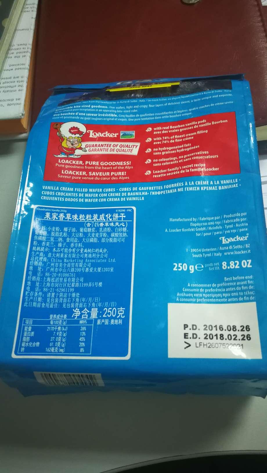 discount apparel wholesale 00258531 buy