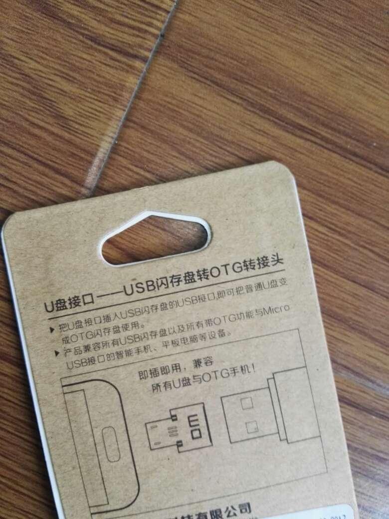 大迈(DM)Type-CU盘TypeC-A系列手机U盘Type-c转接头USB转Type-c