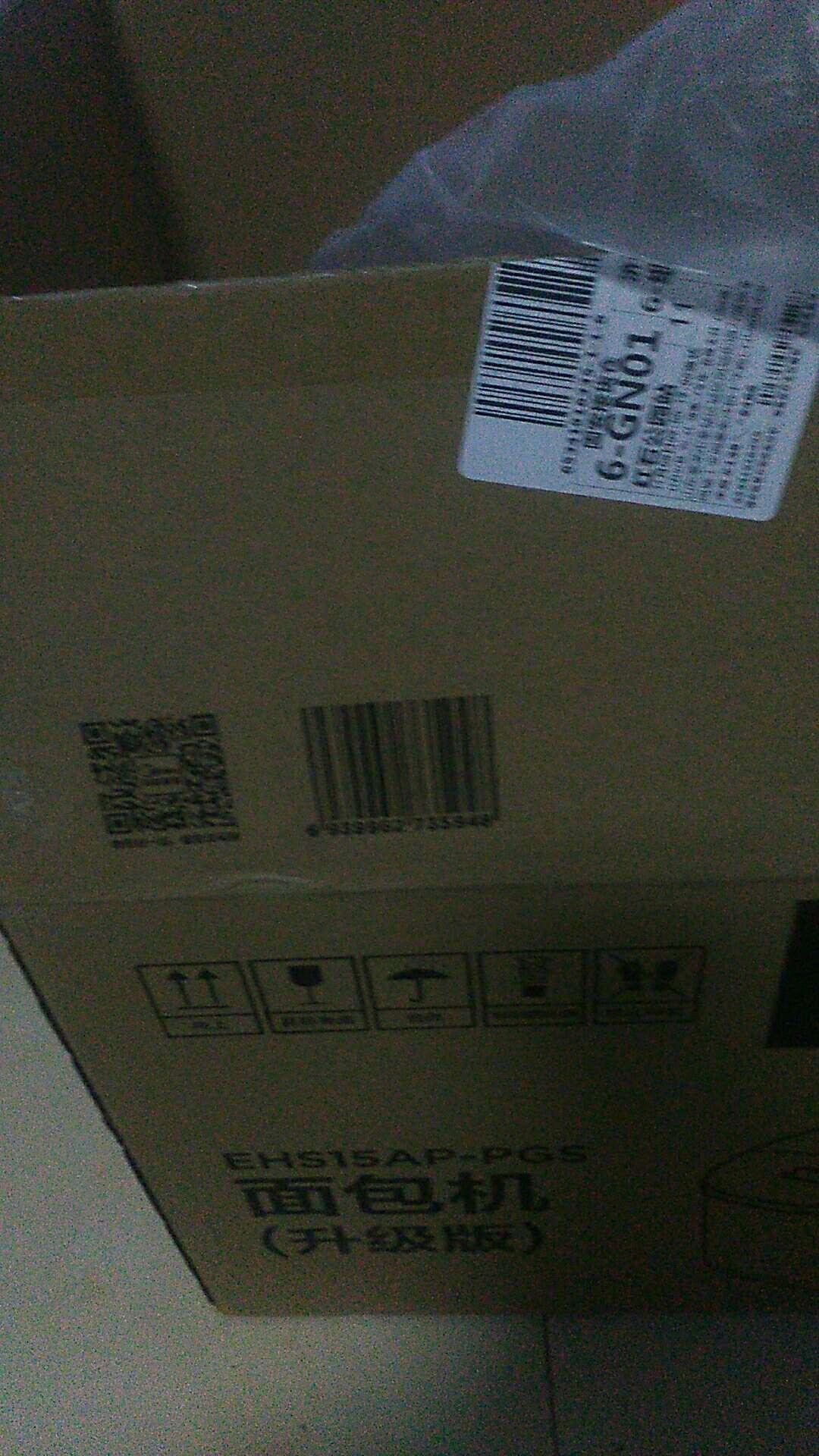 woodland shoes polish flipkart 00273149 real