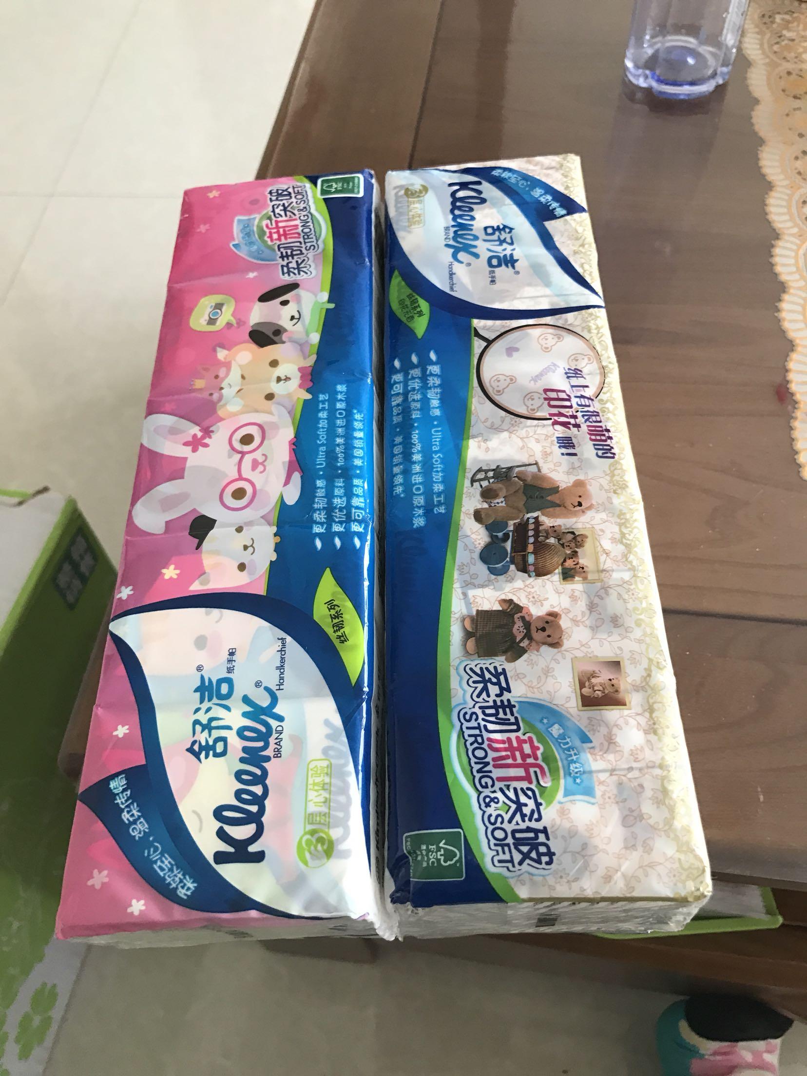 balenciaga on sale 00950304 outlet