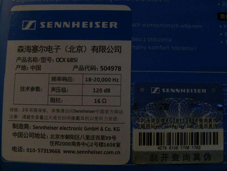 mens gel 00236710 cheapest