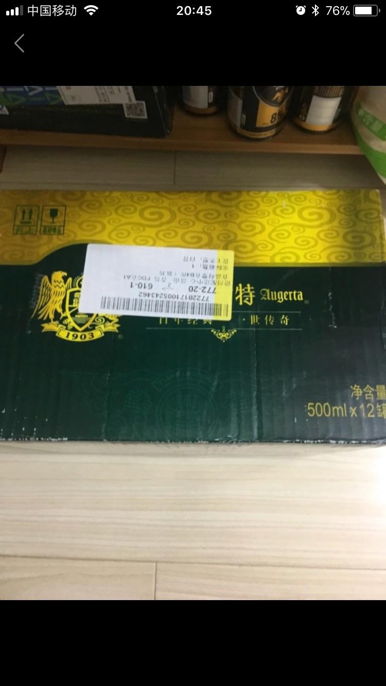 asics gel-virage 5 mens trainers 00946604 shop