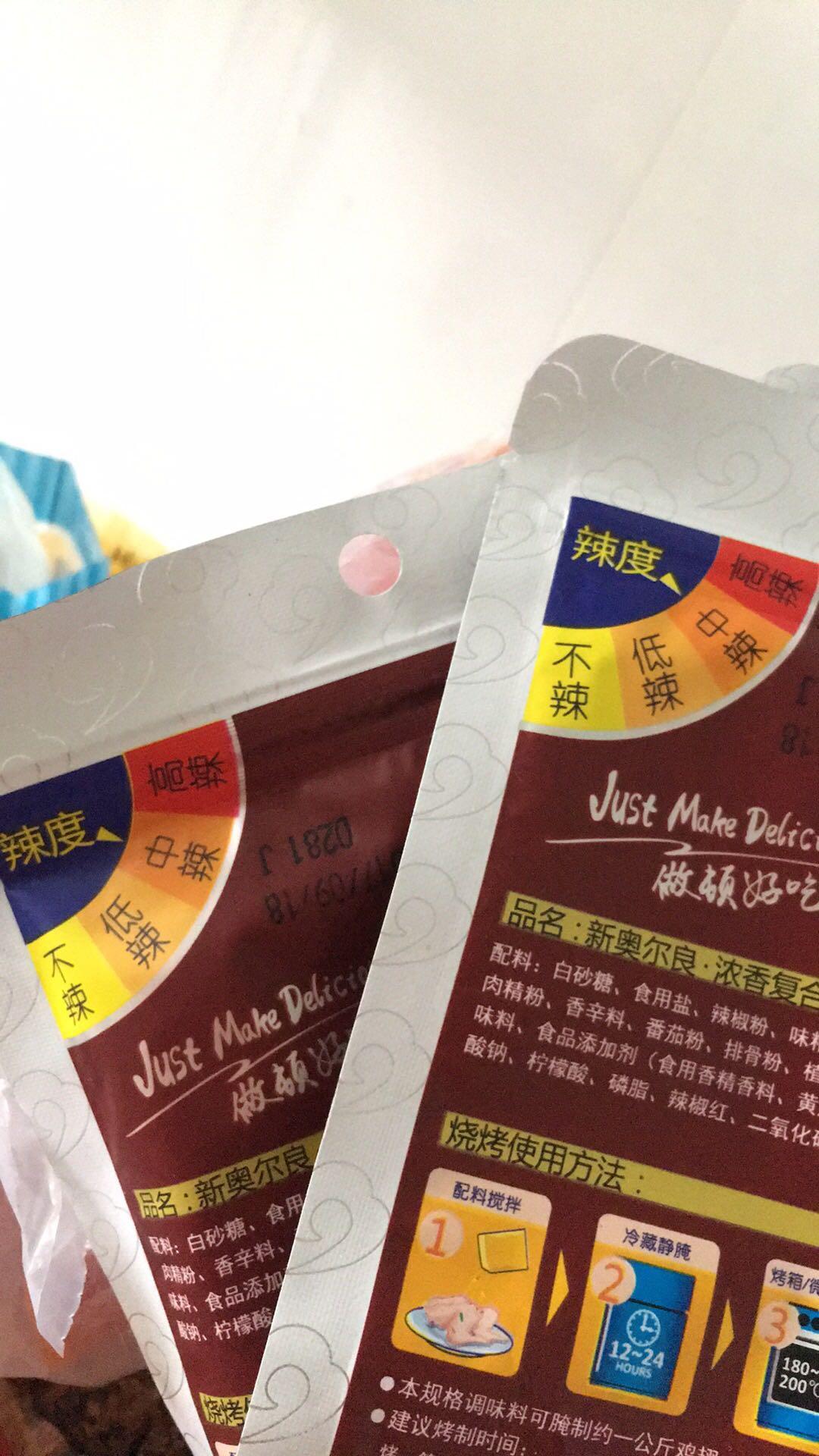 air jordan box label 00231219 sale